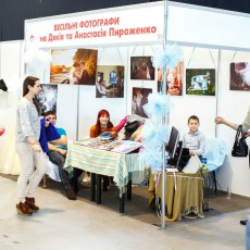 Lviv Wedding Show 2014