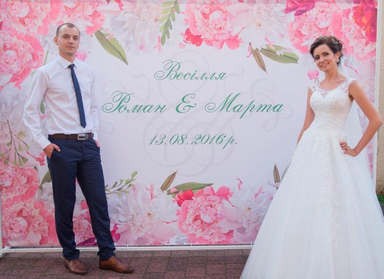Фотобаннер на свадьбу