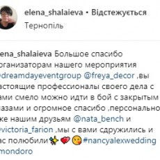 Dream Day Wedding Event Group | Тернопіль