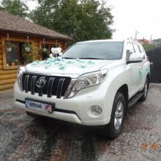 Toyota Land Cruiser Prado 150 | Львів