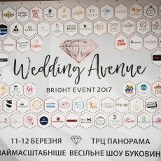 Wedding Avenue BRIGHT EVENT 2017