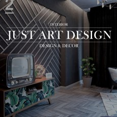 Just Art Design & Decor | Тернопіль