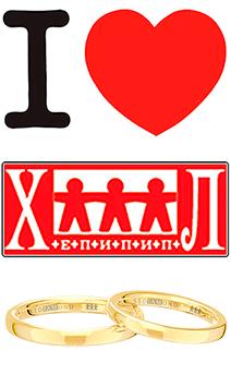 Компанія STDIAMOND пропонує свою допомогу і дарує щомісячно одну пару  золотих обручок нареченим з метою надання допомоги у становленні нової  молодої сім ї в ... d6fe3d3b156a4
