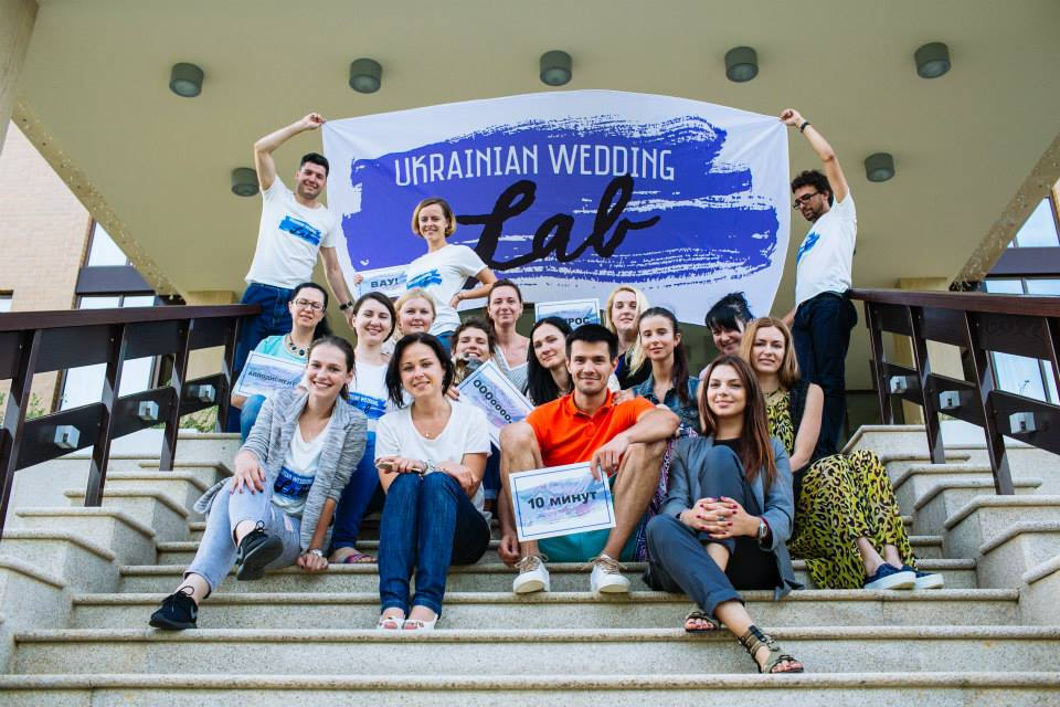 Ukrainian Wedding Lab